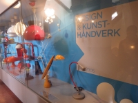 手工芸博物館14