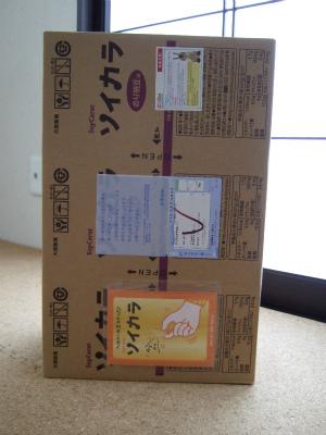 ソイカラ のり納豆