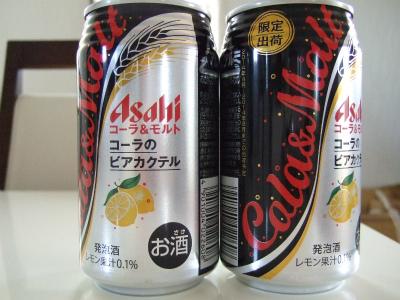 コーラ&モルト