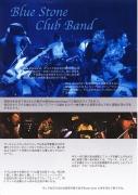 live at 大塚2