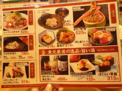 2013.11.4寿司8