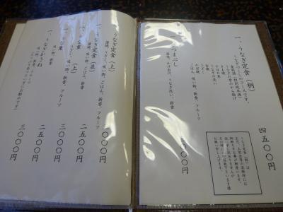 2014.1.9京楽軒-1