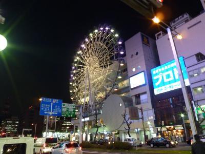 2014.1.9サンシャイン栄-1