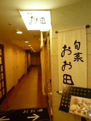 2014.1.10朝-2