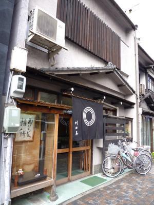 2014.1.10朝-4