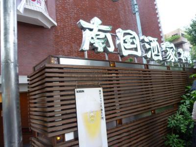 2014.7.26南国酒家-7