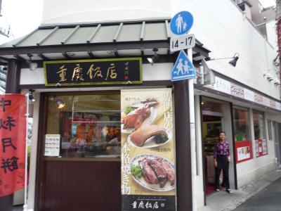2014.8.17横浜-2
