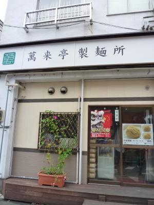 2014.8.17横浜-3