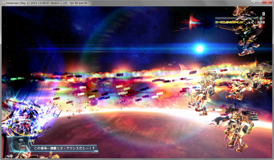 astebreed_review_02