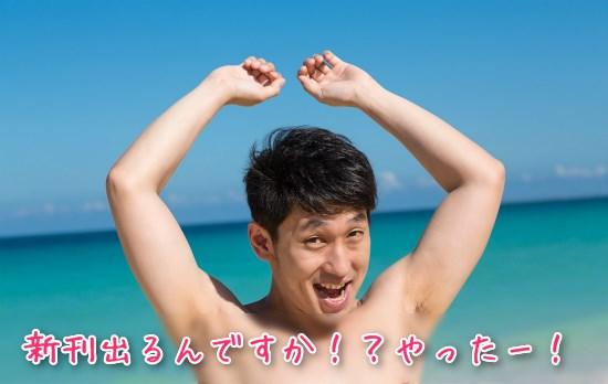 c86_omoiyari_01