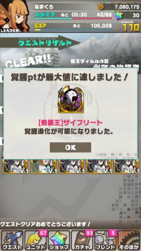 rtd_OK_06_02