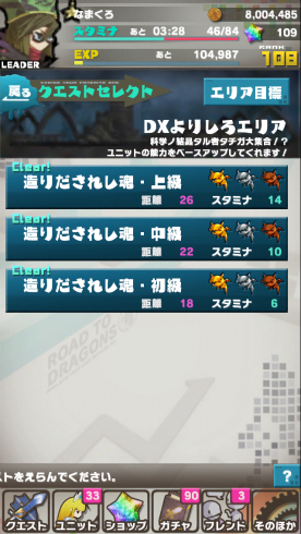 rtd_OK_08_16