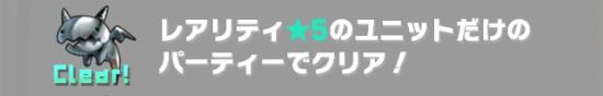 rtd_OK_09_11