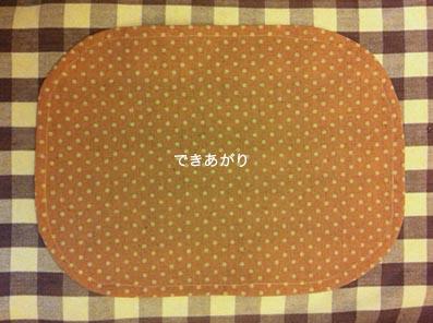 140328_10.jpg
