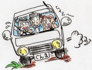 車ブログ1