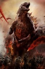 Godzillaなのに小さい