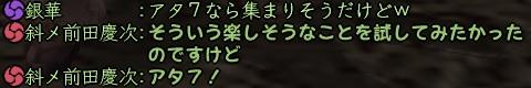 2014062602.jpg