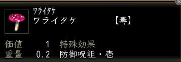2014070902.jpg