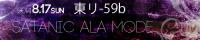 s_tumblr_static_88vlxc7ywvc4soo00cg88ssko.png