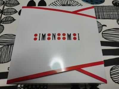 CIMG8537.jpg