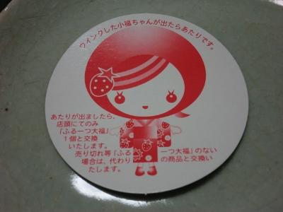 CIMG9471a.jpg