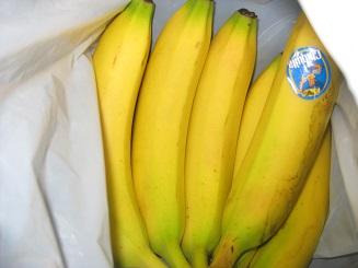 banana20140725.jpg