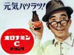 oomura_oronainc1.jpg