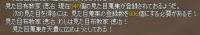え^q^無理^q^