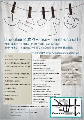 lacouleur_20140609194234bc6.png