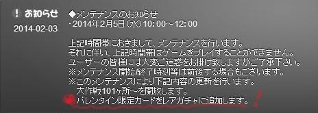 20140205031711.jpg