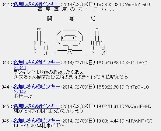 20140210014058.jpg