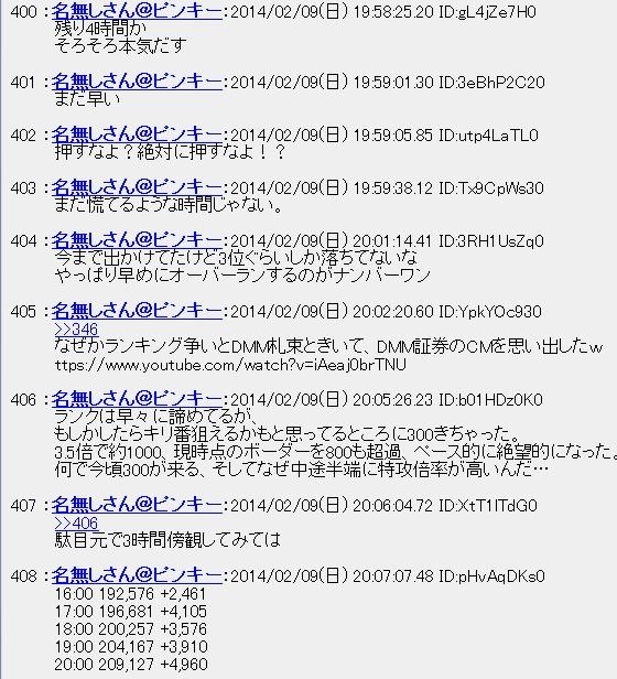 20140210014320.jpg