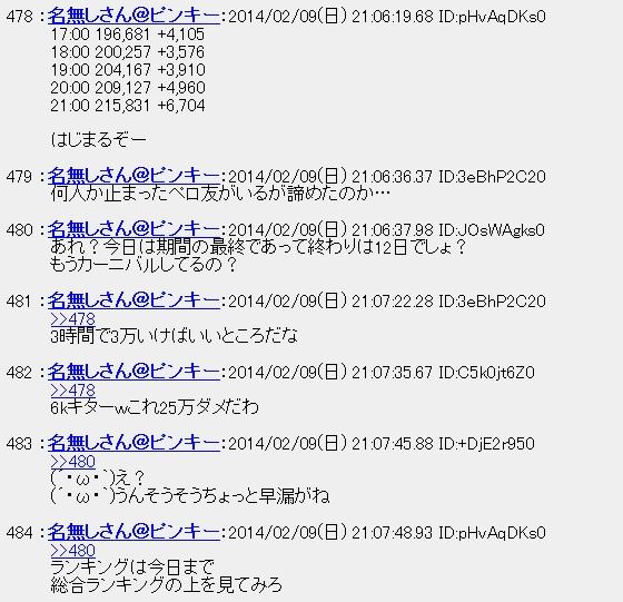 20140210014545.jpg