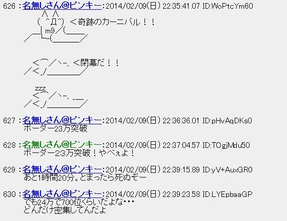 20140210014734.jpg