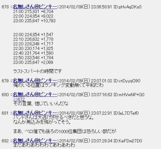 20140210014842.jpg