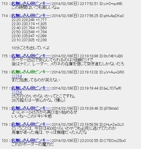 20140210015016.jpg