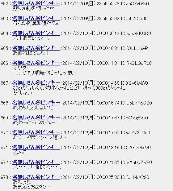 20140210015212.jpg