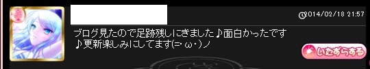 20140219000227.jpg