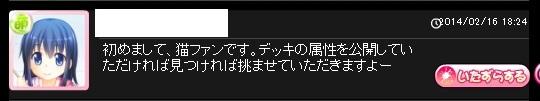 20140219000452.jpg
