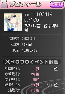 20140224111341.jpg