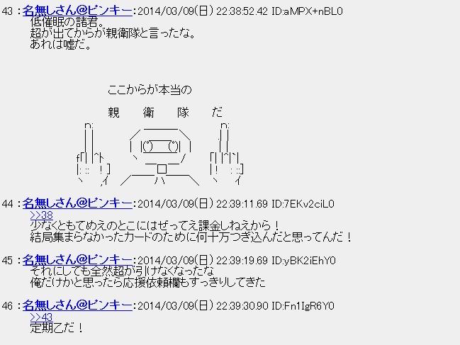20140310015533.jpg