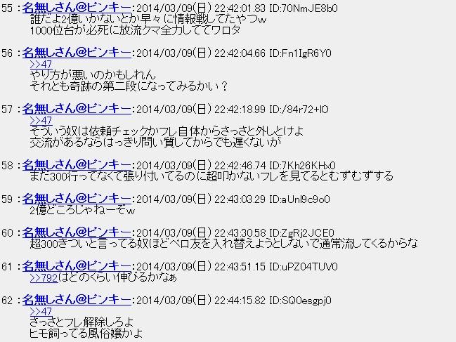 20140310015600.jpg