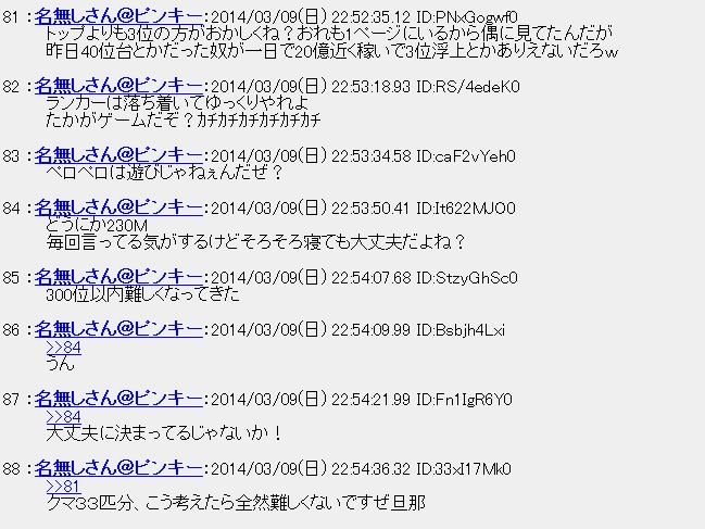 20140310015619.jpg