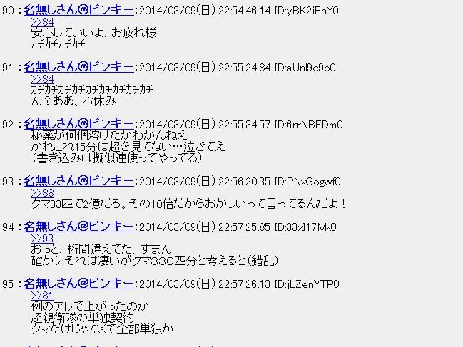 20140310015736.jpg
