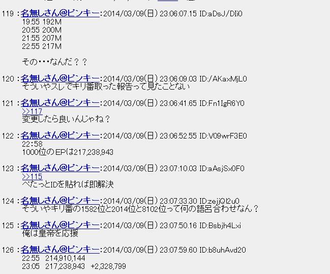 20140310015817.jpg
