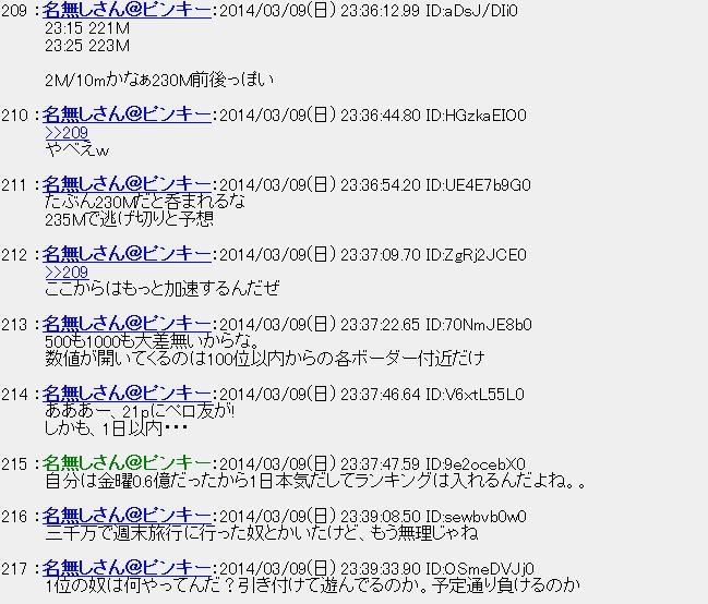 20140310020050.jpg