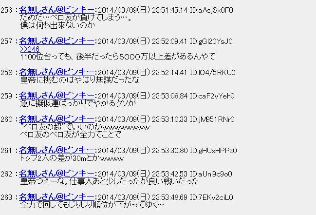 20140310020159.jpg