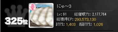 20140310020839.jpg