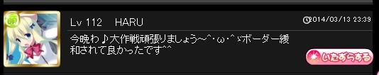 20140314010945.jpg