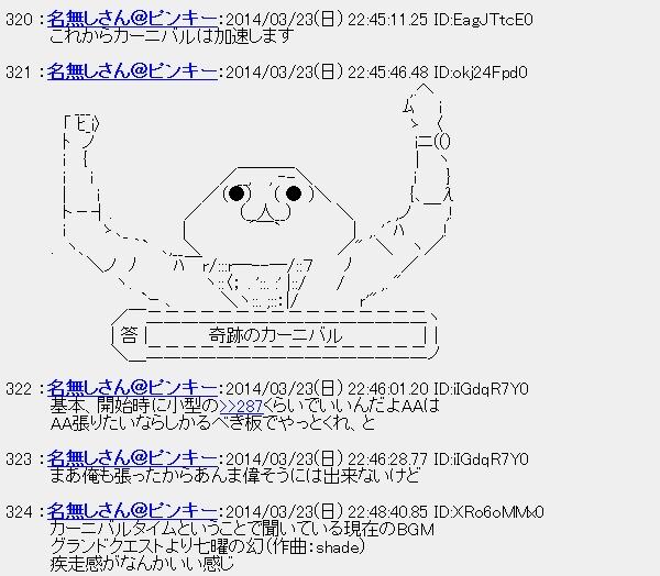 20140324011553.jpg